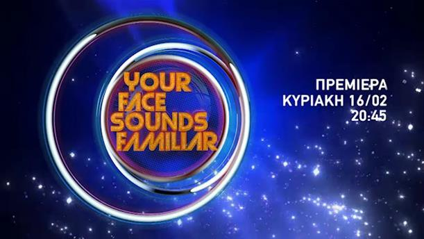 YOUR FACE SOUNDS FAMILIAR - ΠΡΕΜΙΕΡΑ - ΚΥΡΙΑΚΗ 16/02 ΣΤΙΣ 20:45