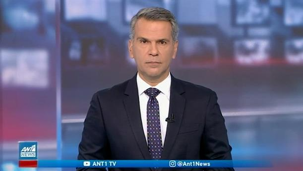 ANT1 NEWS 03-11-2020 ΣΤΙΣ 13:00