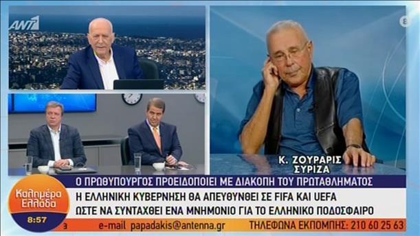 """Ο Κ. Ζουράρις στην εκπομπή """"Καλημέρα Ελλάδα"""""""