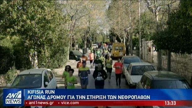 Πλήθος κόσμους στο 2o Kifisia Run