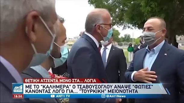 """Τσαβούσογλου: """"Δυναμίτισε"""" το κλίμα πριν από τη συνάντηση με Μητσοτάκη"""