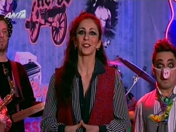 Ράδιο Αρβύλα – Μπαντα-ρισμένοι - 06/02/2012