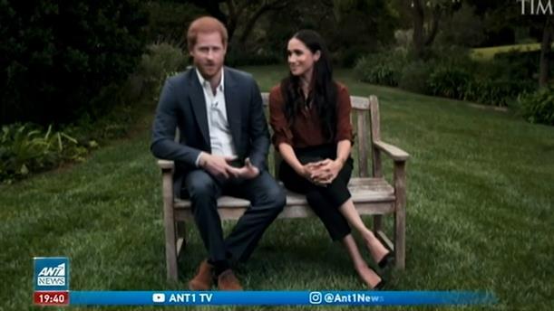 """""""Χολή"""" Τραμπ για την παρέμβαση του Πρίγκιπα Χάρι και της συζύγου του"""