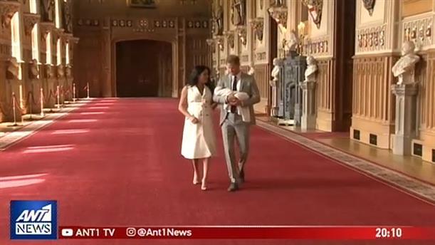 Μέγκαν – Χάρι και ο υιός τους Archie Harrison Mountbatten – Windsor