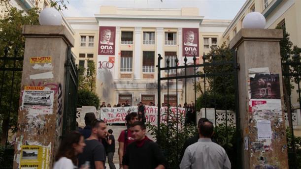 Φοιτητές διαμαρτύρονται για το κλείσιμο της ΑΣΟΕΕ, μετά την επιχείρηση της αστυνομίας