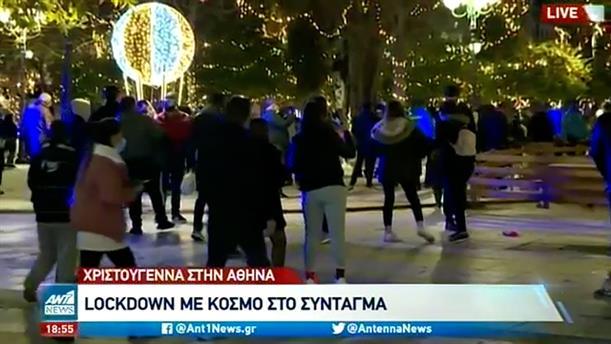 Lockdown με συνωστισμό σε Αθήνα και Θεσσαλονίκη