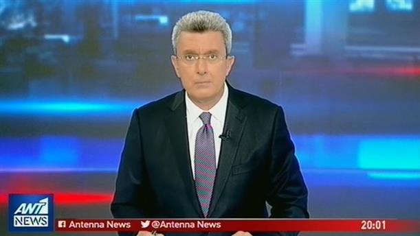 ANT1 NEWS 08-10-2018 ΣΤΙΣ 19:30
