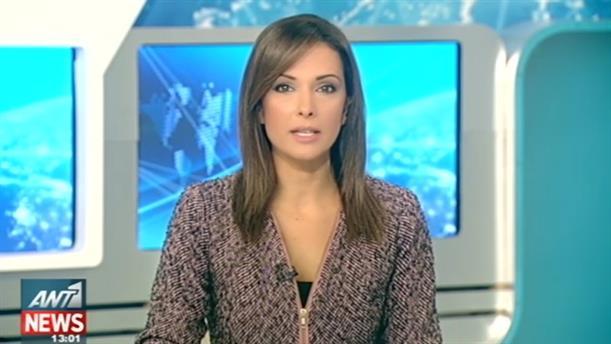 ANT1 News 18-10-2016 στις 13:00