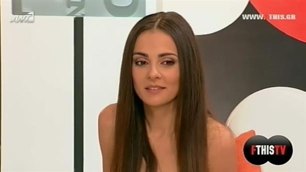 FTHIS TV 04/07/2013