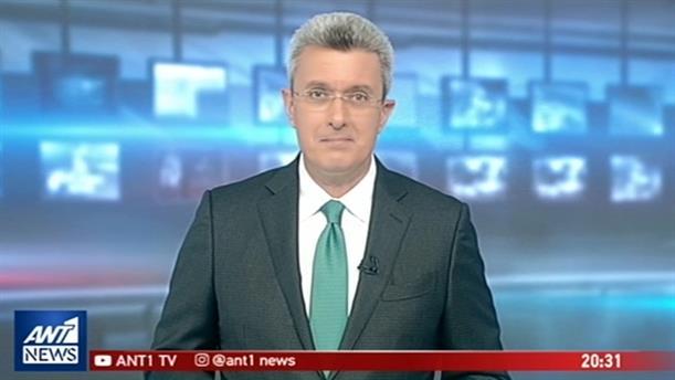 ANT1 NEWS 09-01-2019 ΣΤΙΣ 19:30