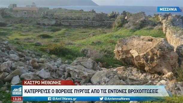 Ειδήσεις από την ελληνική Περιφέρεια