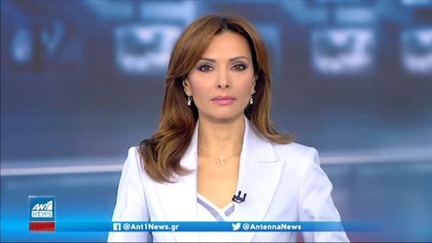 ANT1 NEWS 25-05-2021 ΣΤΙΣ 13:00