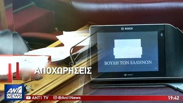 """Γκρίνια στον ΣΥΡΙΖΑ για το """"φρένο"""" στις τροπολογίες"""