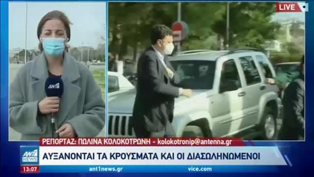 Κορονοϊός: ανησυχία για τα κρούσματα στη Θεσσαλονίκη
