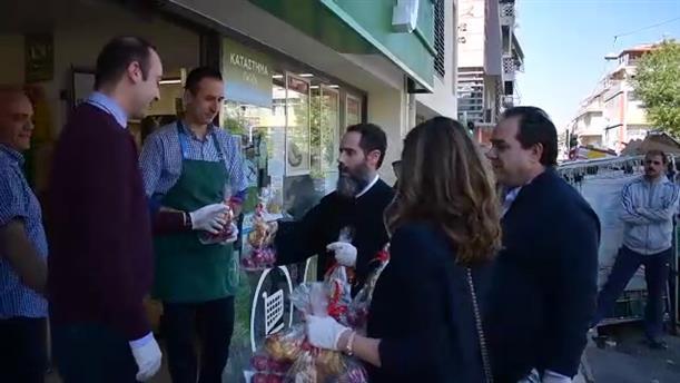 Η Αρχιεπισκοπή Αθηνών και η «ΑΠΟΣΤΟΛΗ» μοίρασαν πασχαλινά αυγά και κουλούρια στους κατοίκους του Γκύζη