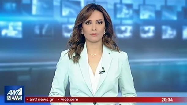 ANT1 NEWS 25-04-2019 ΣΤΙΣ 19:30