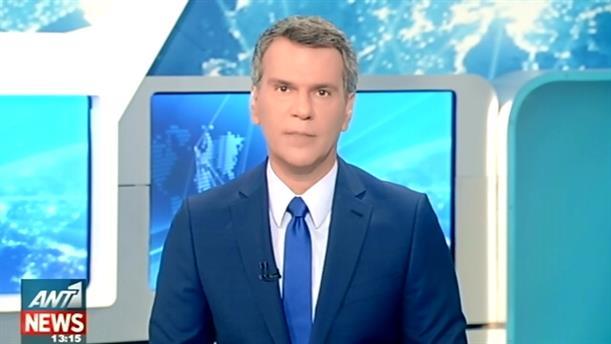 ANT1 News 07-07-2016 στις 13:00