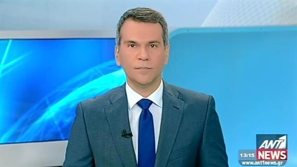 ANT1 News 24-11-2014 στις 13:00