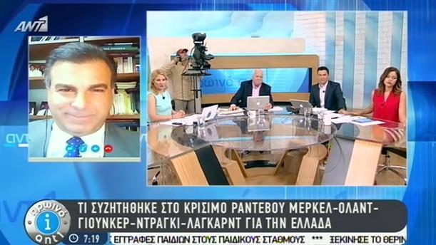 Ο Ν. Βαφειάδης για την πενταμερή του Βερολίνου - 02/6/2015