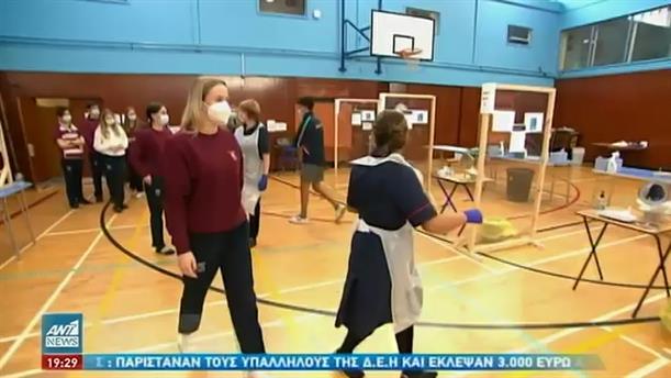Δωρεάν rapid test για τους μαθητές στη Βρετανία