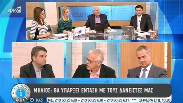 Πρωινό ΑΝΤ1 – Εκπομπή - 28/01/2015