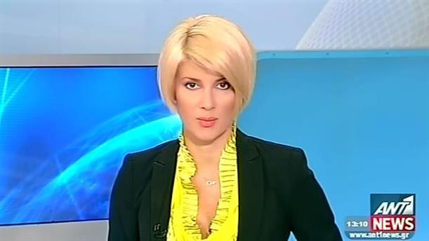 ANT1 News 10-06-2014 στις 13:00