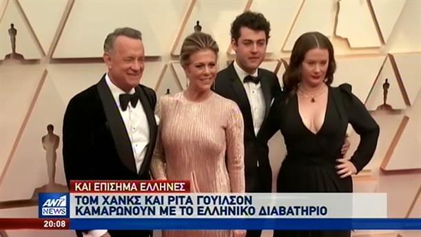 Έλληνας και επισήμως ο Τομ Χανκς
