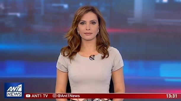 ANT1 NEWS 24-05-2019 ΣΤΙΣ 13:00