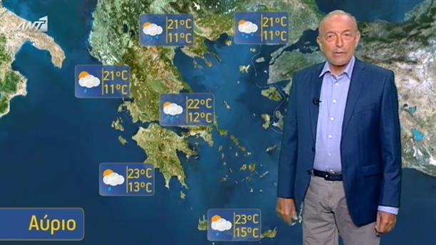 ΔΕΛΤΙΟ ΚΑΙΡΟΥ ΓΙΑ ΑΓΡΟΤΕΣ – 11/05/2015