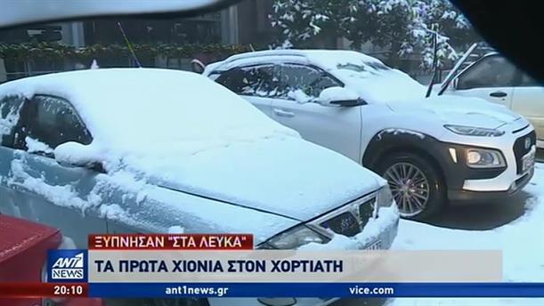 Στα λευκά… ντύθηκε η βόρεια Ελλάδα