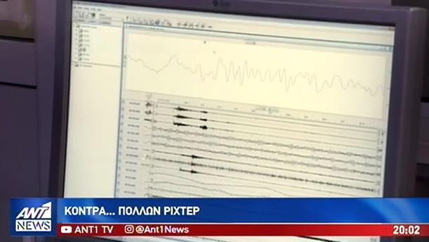 Κόντρα σεισμολόγων για τις δονήσεις στην Ηλεία