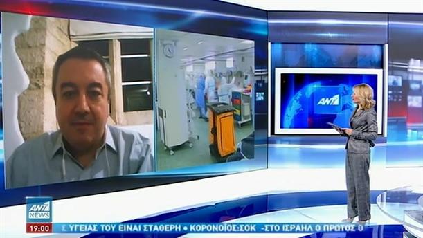 Ο Ηλίας Μόσιαλος στον ΑΝΤ1 για το εμβόλιο και την μετάλλαξη του κορονοϊού