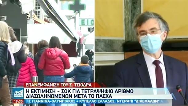 Ανησυχητική δήλωση Τσιόδρα για τους διασωληνωμένους