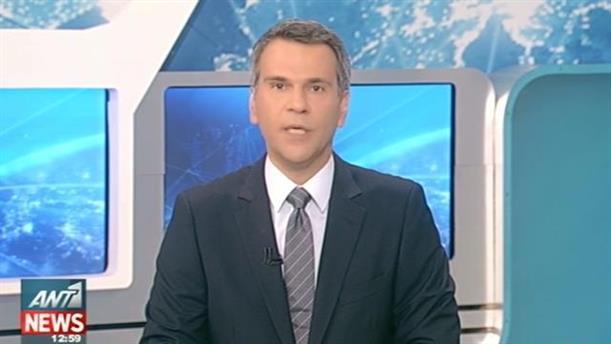 ANT1 News 12-04-2016 στις 13:00