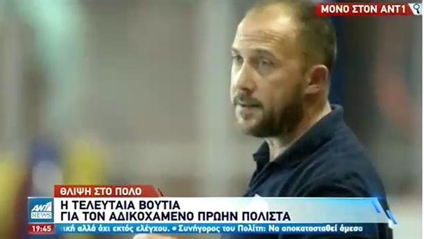 Αλέξης Σταϊκόπουλος: φίλοι μιλούν στον ΑΝΤ1 για τον άτυχο πολίτστα