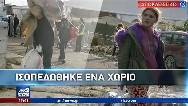 Ο ΑΝΤ1 στο αλβανικό χωριό που… σβήστηκε από τον χάρτη