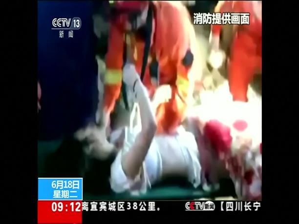 Νεκροί από σεισμό στην Κίνα