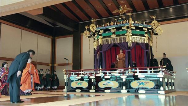 Ενθρονίστηκε ο νέος αυτοκράτορας της Ιαπωνίας