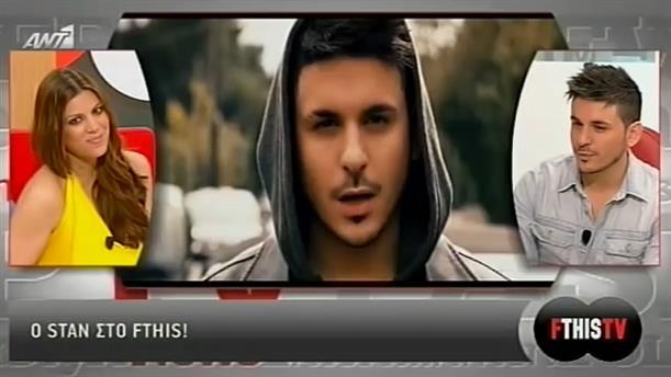 FTHIS TV 23/04/2013