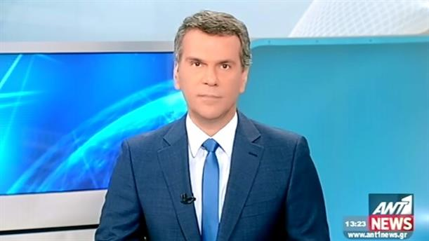 ANT1 News 23-07-2015 στις 13:00