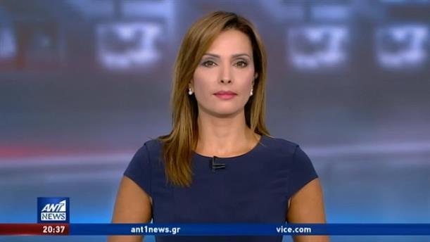 ANT1 NEWS 24-08-2020 ΣΤΙΣ 19:30