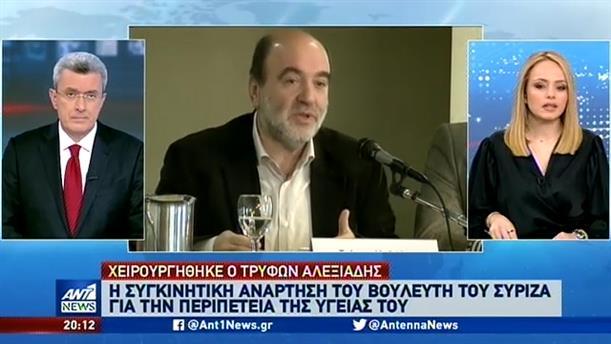 Ο Τρύφων Αλεξιάδης αποκάλυψε το πρόβλημα υγείας που αντιμετωπίζει