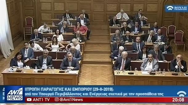 Κόντρα στην Βουλή για την ΔΕΗ
