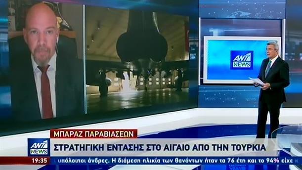 Νέο μπαράζ τουρκικών υπερπτήσεων
