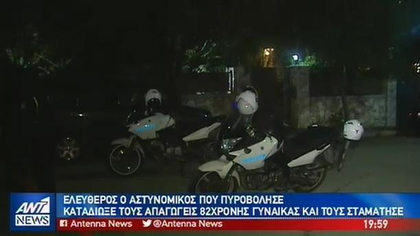 Ένταση μετά την κηδεία του Ρομά που σκοτώθηκε από τα πυρά του αστυνομικού στην Κηφισιά