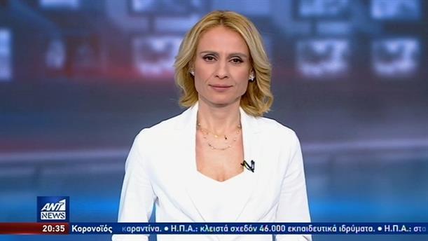 ANT1 NEWS 14-03-2020 ΣΤΙΣ 19:30