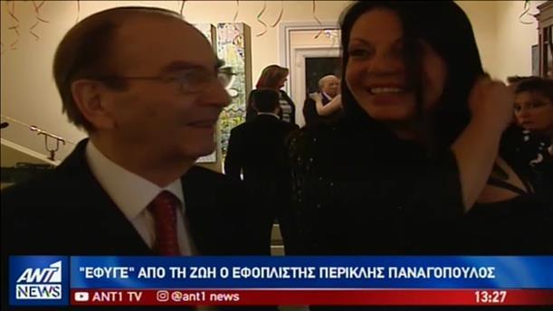 Πέθανε ο Περικλής Παναγόπουλος