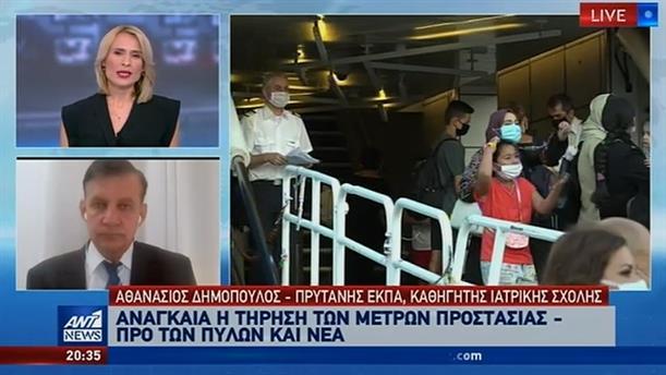 """Κορονοϊός - Δημόπουλος: καθοριστική εβδομάδα για το """"μέλλον"""" της έξαρσης στην Ελλάδα"""