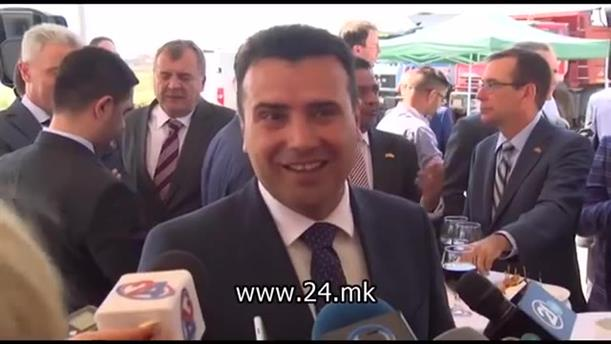 Ζάεφ: Φιλορώσοι Έλληνες επιχειρηματίες πλήρωσαν για να γίνουν ταραχές πριν το δημοψήφισμα