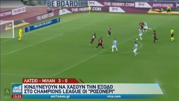 Γκολ και θέαμα από γήπεδα της Ευρώπης
